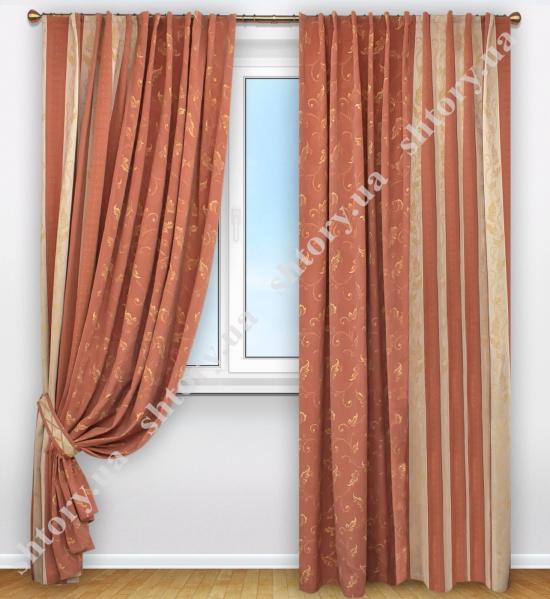 Комплект штор с акварельным рисунком