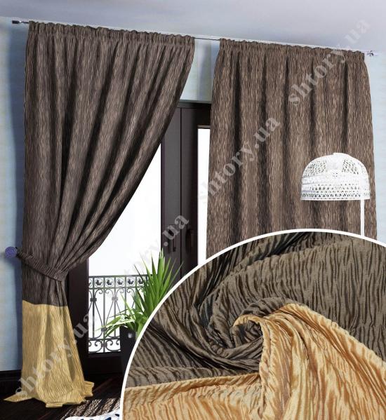 Одна штора (ткани больше нет)