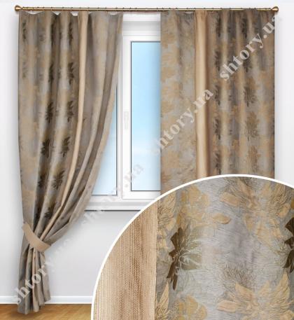 Комплект штор с объемным узором
