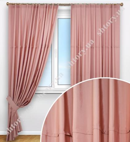 Комплект штор, тафта с декоративными горизонтальными швами