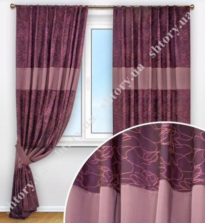 Комплект штор шелк и лен