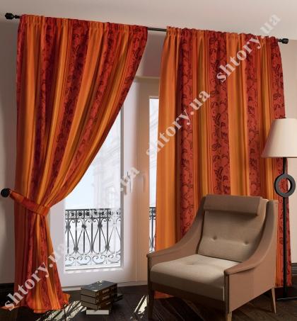 Комплект штор, оранжевая тафта