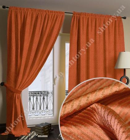 Комплект штор, оранжевые в мелкую полосу